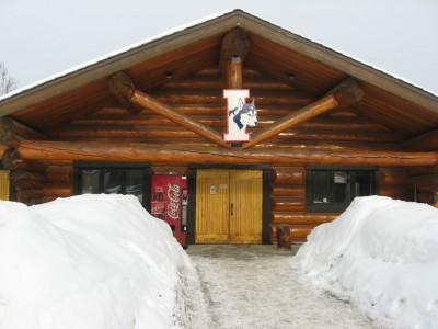 Iditarod HQ